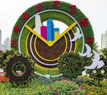 上海立体绿化施工